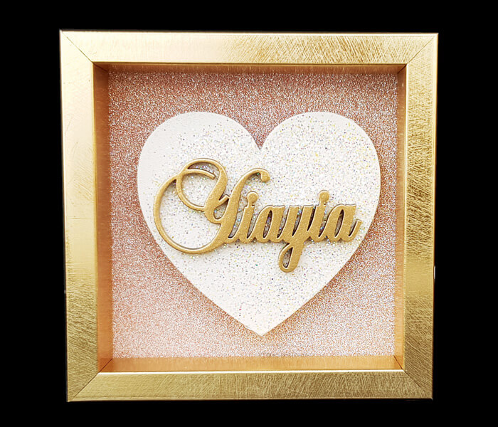 87796-(Yiayia) $6.95 Small Heart Plaque