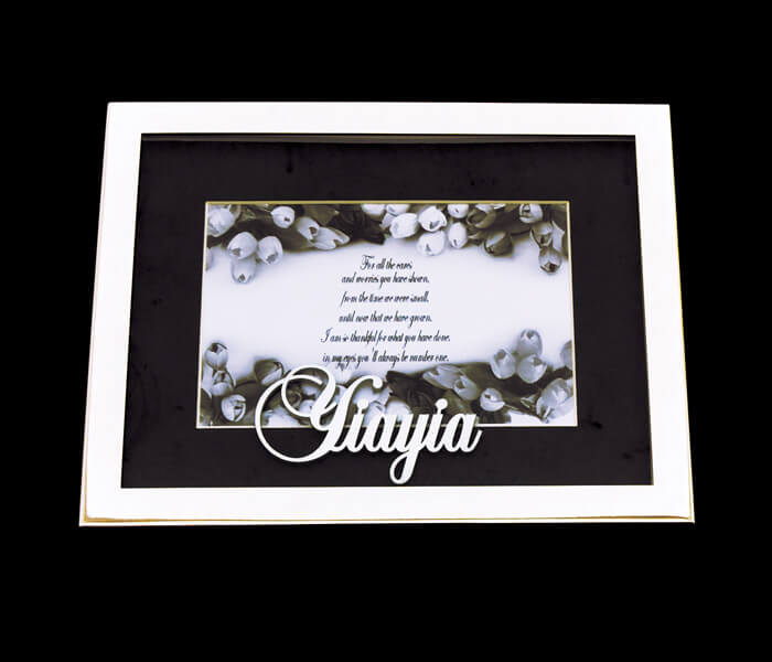 MTDDF6-YIAYIA(B)(L) $13.75 Also available in Portrait MTDDF6-YIAYIA(B) $13.75 Available in Black(B), White (W), Pink (P)